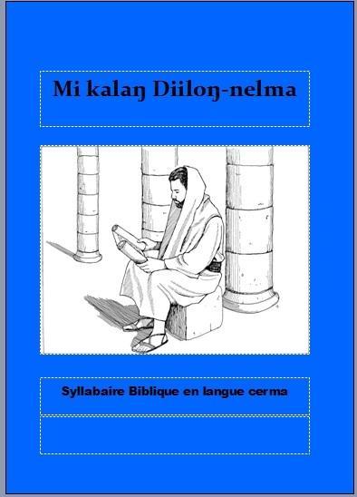Syllabaire biblique.jpg